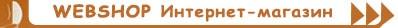 webshop Lavylites в России